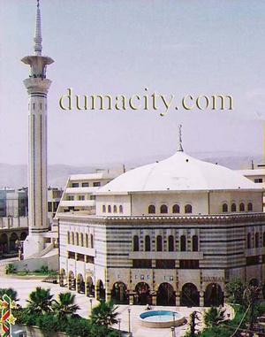 دوما شعلة الثورة Douma Doma Duma Revolution ريف دمشق Damascus Damas الجامع الكبير Coordination تنسيقية دوما