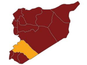 دوما شعلة الثورة Douma Doma Duma Revolution ريف دمشق Damascus Damas Coordination تنسيقية دوما